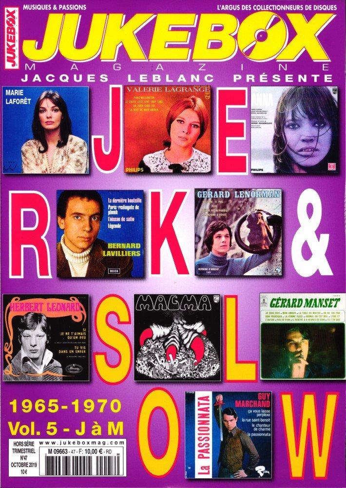 2- JUKE BOX