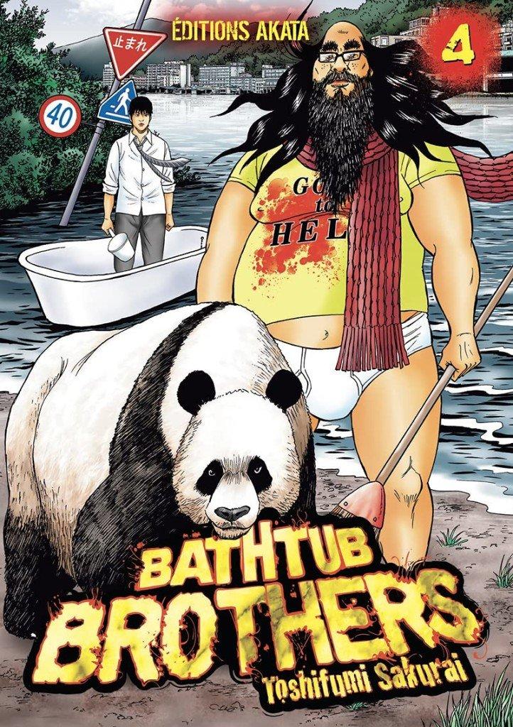 0624 BATHTUB BROTHERS